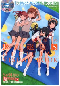 Rating: Safe Score: 16 Tags: misaka_mikoto saten_ruiko shirai_kuroko to_aru_kagaku_no_railgun to_aru_kagaku_no_railgun_s to_aru_majutsu_no_index uiharu_kazari User: Twinsenzw