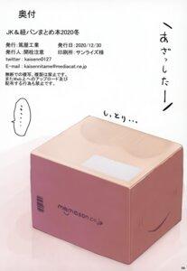 Rating: Questionable Score: 2 Tags: kaisen_chuui User: kiyoe