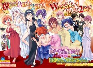 Rating: Safe Score: 23 Tags: bokutachi_wa_benkyou_ga_dekinai breast_hold cleavage crossover dress heels megane miura_tadahiro no_bra tagme tsutsui_taishi yuragi-sou_no_yuuna-san User: kiyoe