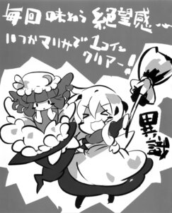 Rating: Safe Score: 1 Tags: ishiki monochrome touhou User: fireattack