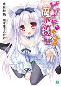 Rating: Safe Score: 62 Tags: animal_ears cleavage digital_version dress moekibara_fumitake nekomimi pantyhose tail User: AltY