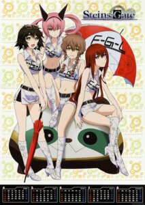 Rating: Questionable Score: 54 Tags: amane_suzuha calendar faris_nyanyan makise_kurisu shiina_mayuri steins;gate User: PPV10