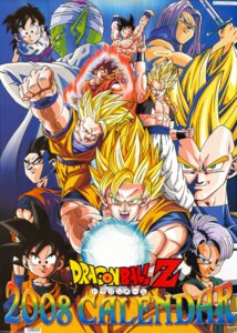 Rating: Safe Score: 6 Tags: calendar dragon_ball dragon_ball_z gogeta male piccolo son_gohan son_goku son_goten trunks vegeta User: Komori_kiri