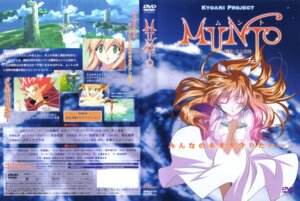 Rating: Safe Score: 2 Tags: disc_cover hidaka_yumemi munto screening User: Devard