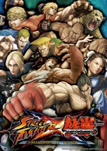 Rating: Safe Score: 5 Tags: abel_(street_fighter) bob_(tekken) chun_li craig_marduk guile jin_kazama ken_masters king_(tekken) nina_williams ryuu street_fighter tekken User: Radioactive