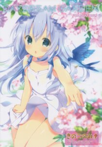 Rating: Questionable Score: 93 Tags: dress gochuumon_wa_usagi_desu_ka? kafuu_chino kino kinokonomi pantsu summer_dress User: shinkuu