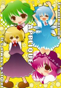 Rating: Safe Score: 2 Tags: cirno mystia_lorelei rumia team_inazuma touhou wriggle_nightbug User: Radioactive