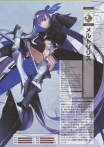 Rating: Safe Score: 14 Tags: armor fate/grand_order meltlilith pantsu profile_page thighhighs wada_rco User: Radioactive