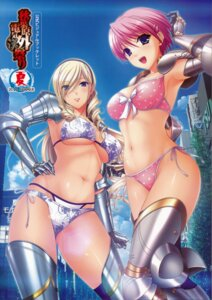 Rating: Questionable Score: 87 Tags: armor bikini celia_cumani_aintree kisaki_mio komori_kei ricotta swimsuits thighhighs underboob walkure_romanze User: mash
