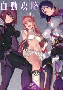 Rating: Questionable Score: 2 Tags: bodysuit bra erect_nipples fate/grand_order medb_(fate/grand_order) minamoto_no_raikou_(fate/grand_order) scathach_(fate/grand_order) thighhighs yang-do User: Mr_GT