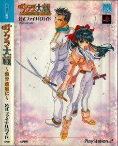 Rating: Safe Score: 6 Tags: fujishima_kousuke heels oogami_ichirou sakura_taisen shinguuji_sakura sword uniform User: Radioactive