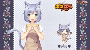 Rating: Safe Score: 41 Tags: animal_ears chibi dress milk_(neko_para) neko_para neko_works nekomimi sayori tail wallpaper User: ted423