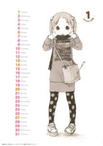 Rating: Safe Score: 5 Tags: barasui ichigo_mashimaro matsuoka_miu monochrome pantyhose User: Radioactive