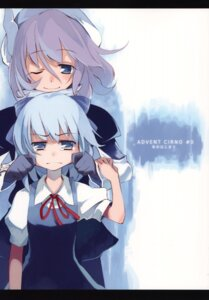 Rating: Safe Score: 5 Tags: cirno letty_whiterock one_night_stand touhou ushiki_yoshitaka User: Radioactive