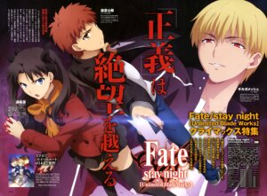 Rating: Safe Score: 20 Tags: emiya_shirou fate/stay_night fate/stay_night_unlimited_blade_works gilgamesh_(fsn) sword thighhighs toosaka_rin uchimura_touko User: drop