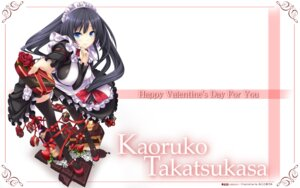 Rating: Safe Score: 39 Tags: giga hinata_terrace maid mikoto_akemi thighhighs valentine wallpaper User: blooregardo