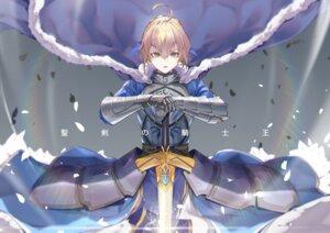 Rating: Safe Score: 4 Tags: armor fate/stay_night joehongtee saber sword User: Dreista