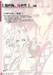 Rating: Safe Score: 4 Tags: kantai_collection line_art tagme zuihou_(kancolle) User: kiyoe