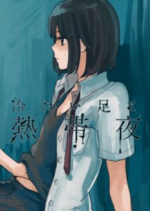 Rating: Safe Score: 14 Tags: cleavage kawanami_izumi maribel_han seifuku touhou usami_renko yuri User: Radioactive