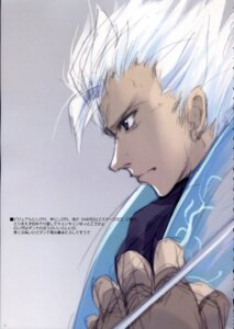 Rating: Safe Score: 4 Tags: devil_may_cry ito_noizi male vergil User: Radioactive