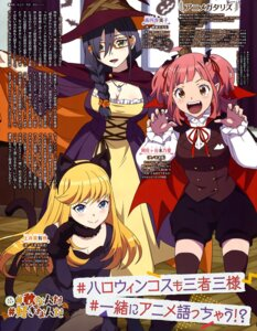 Rating: Safe Score: 22 Tags: animegataris asagaya_minoa cleavage dress halloween kamiigusa_arisu kinutani_soushi kouenji_miko megane neko pointy_ears tail thighhighs witch User: drop