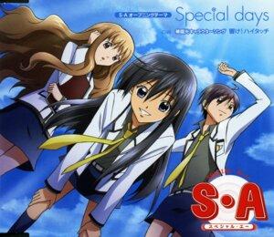 Rating: Safe Score: 6 Tags: disc_cover hanazono_hikari seifuku special_a toudou_akira yamamoto_megumi User: acas
