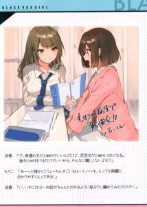 Rating: Safe Score: 11 Tags: mishima_kurone seifuku User: kiyoe