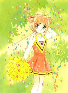 Rating: Safe Score: 3 Tags: card_captor_sakura cheerleader clamp kinomoto_sakura User: Share