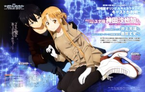 Rating: Safe Score: 39 Tags: asuna_(sword_art_online) kirito kobayashi_naoki pantyhose sword_art_online User: drop