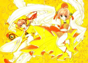 Rating: Safe Score: 3 Tags: card_captor_sakura clamp gap kinomoto_sakura li_syaoran User: Share