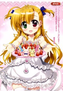 Rating: Questionable Score: 40 Tags: asteion dress fujima_takuya heterochromia mahou_shoujo_lyrical_nanoha mahou_shoujo_lyrical_nanoha_vivid sacred_heart thighhighs vivio User: drop