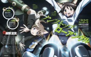 Rating: Safe Score: 8 Tags: lynette_bishop miyafuji_yoshika pantsu strike_witches teraoka_iwao User: Radioactive