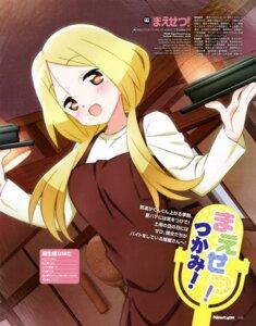 Rating: Safe Score: 11 Tags: hirata_katsuzou maesetsu! waitress User: drop