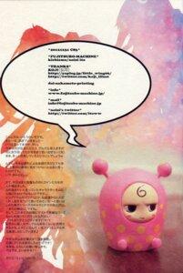 Rating: Safe Score: 0 Tags: fujitsubo-machine ito_noizi paper_texture User: Share