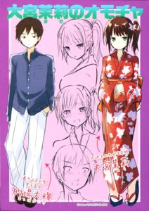 Rating: Safe Score: 12 Tags: kakao sketch yukata User: zyll
