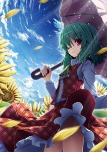 Rating: Questionable Score: 29 Tags: akashio kazami_yuuka nopan touhou User: fireattack