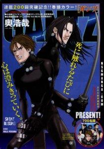 Rating: Safe Score: 3 Tags: bodysuit gantz gun izumi_shion kurono_kei male oku_hiroya sword User: calebjoe