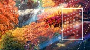 Rating: Safe Score: 6 Tags: kimi_no_na_wa landscape megane wallpaper User: hrbzz