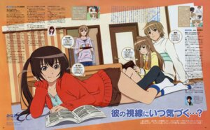 Rating: Safe Score: 6 Tags: fujioka minami_chiaki minami_haruka minami_kana minami-ke takayanagi_yoshiyuki User: vita