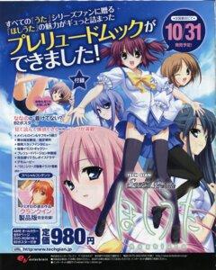 Rating: Safe Score: 3 Tags: amamiya_kurara fumio hoshiuta kinoshita_midori kuroda_yui seifuku suoh_nanano yamabuki_renge User: admin2