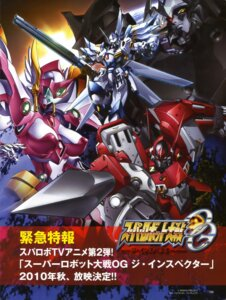 Rating: Safe Score: 3 Tags: alteisen gun mecha smsc_angelg super_robot_wars super_robot_wars_og super_robot_wars_og_the_inspector sword weissritter User: Radioactive
