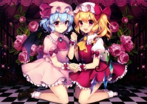 Rating: Safe Score: 43 Tags: dress flandre_scarlet masaru pointy_ears remilia_scarlet scanning_artifacts touhou wings User: SweetLemonade