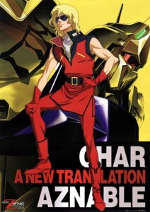 Rating: Safe Score: 7 Tags: char_aznable gundam quattro_bajeena zeta_gundam User: DDD