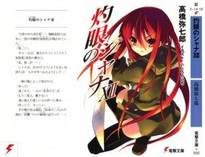 Rating: Safe Score: 5 Tags: ito_noizi seifuku shakugan_no_shana shana sword User: Radioactive
