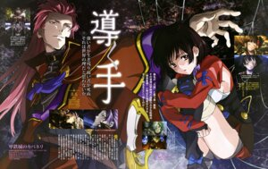 Rating: Safe Score: 17 Tags: amatori_biba bandages koutetsujou_no_kabaneri miwa_kazuhiro mumei no_bra User: drop