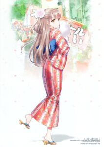 Rating: Questionable Score: 36 Tags: an2a heels wind_mail yukata User: sym455