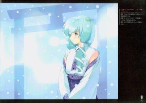 Rating: Safe Score: 7 Tags: fancy_fantasia kochiya_sanae touhou ueda_ryou User: tcsww12345
