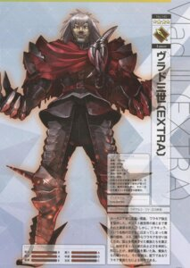 Rating: Safe Score: 2 Tags: armor fate/grand_order male profile_page vlad_iii_(lancer) wada_rco User: Radioactive