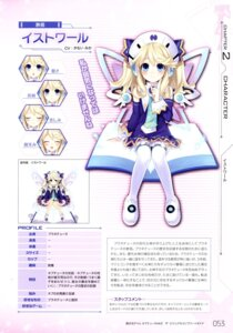 Rating: Safe Score: 10 Tags: choujigen_game_neptune choujigen_game_neptune_mk2 expression histoire profile_page thighhighs tsunako wings User: donicila
