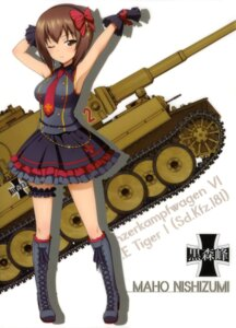 Rating: Safe Score: 26 Tags: garter girls_und_panzer heels nishizumi_maho silhouette User: drop